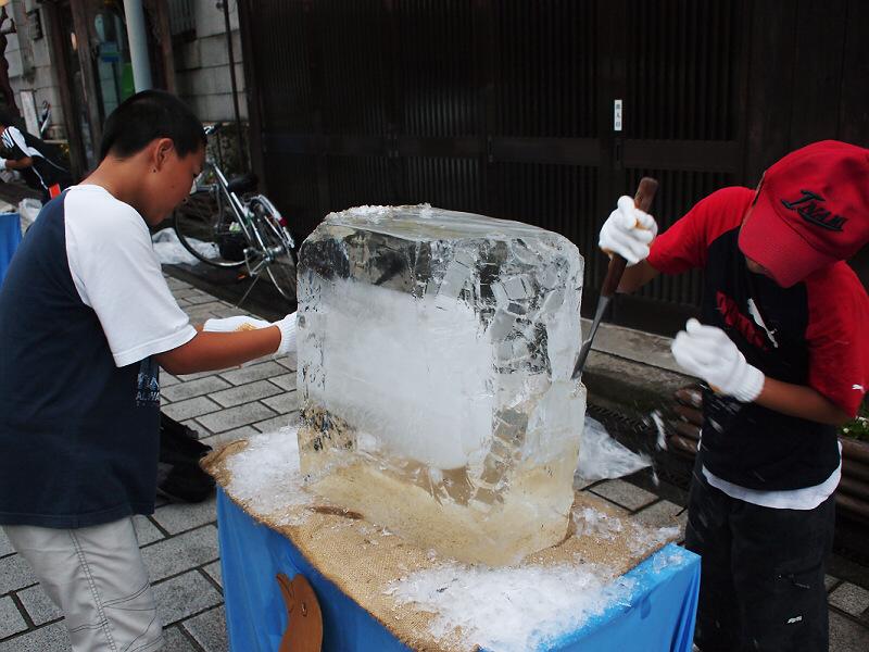 ice0269sv.jpg