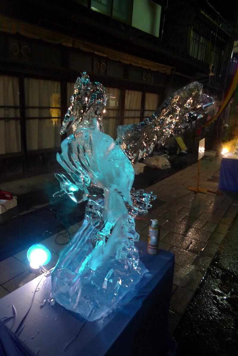 ice0759ux.jpg