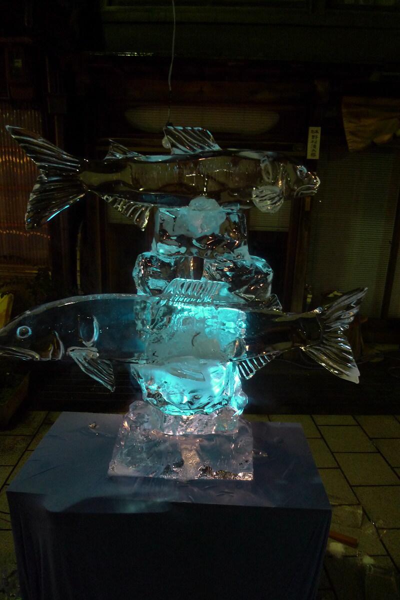 icefish0760ux.jpg
